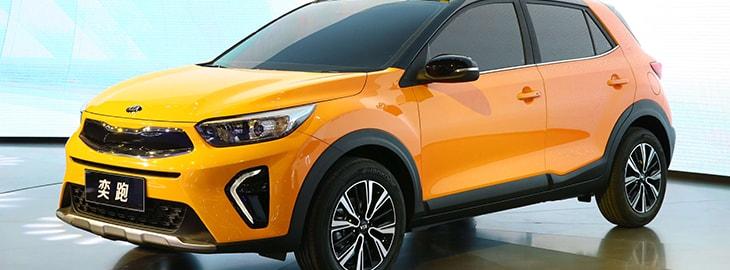 Salón del Automóvil de Beijing KIA REVELA SUV URBANO E HÍBRIDO ENCHUFABLE