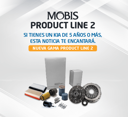 PRODUCT LINE 2
